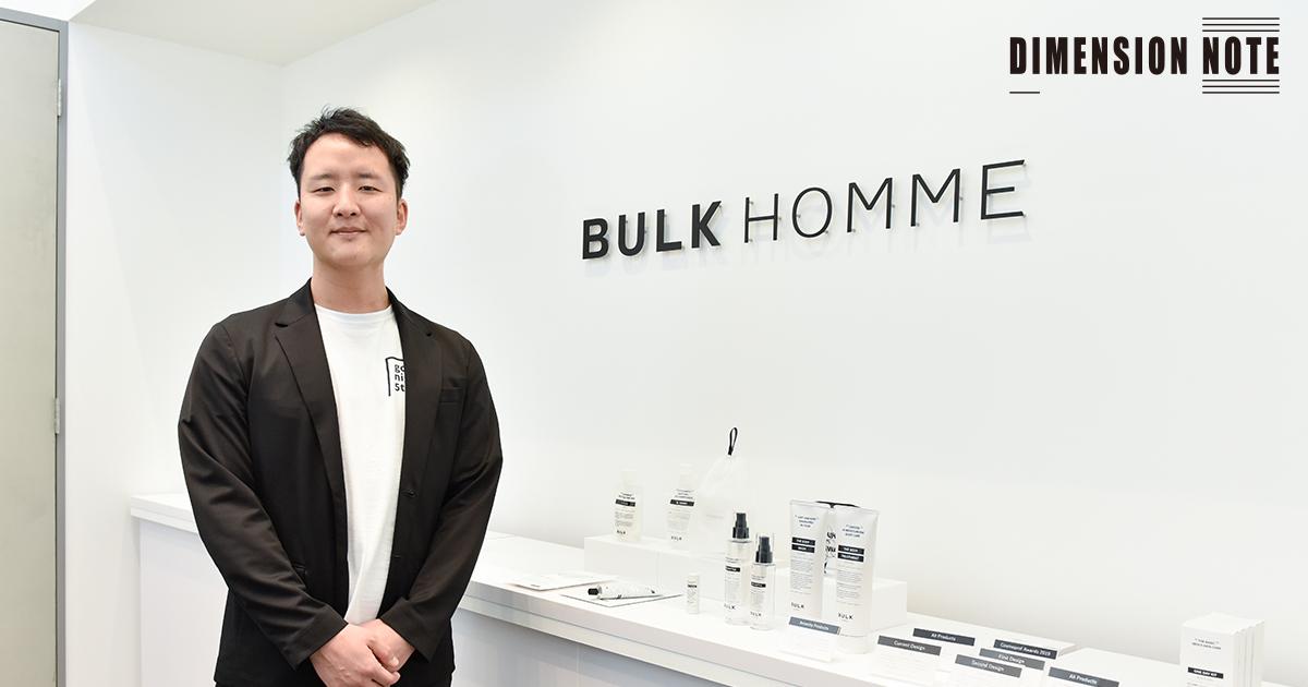 事業開始から貫くBULK HOMME「世界No.1」への想い バルクオム 野口卓也CEO(第2話)