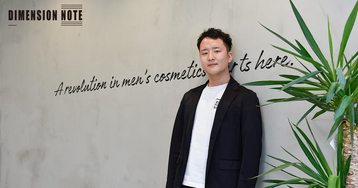 メンズスキンケアブランド世界シェアNo1への道のり バルクオム 野口卓也CEO(第5話)