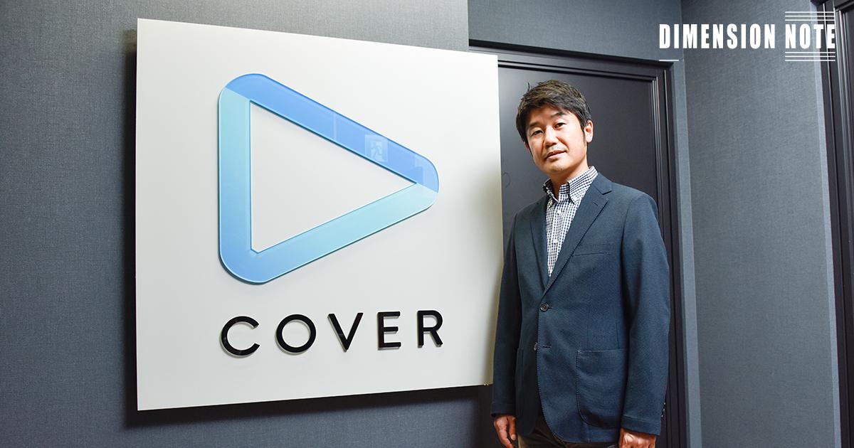 急成長するスタートアップに共通する4つのポイント カバー 谷郷元昭CEO(第3話)