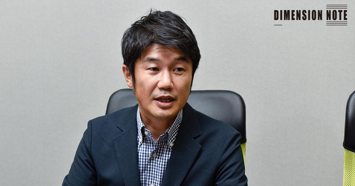 ファンを熱狂させ続ける仕掛け VTuber事務所「ホロライブ」躍進の舞台裏 カバー 谷郷元昭CEO(第4話)