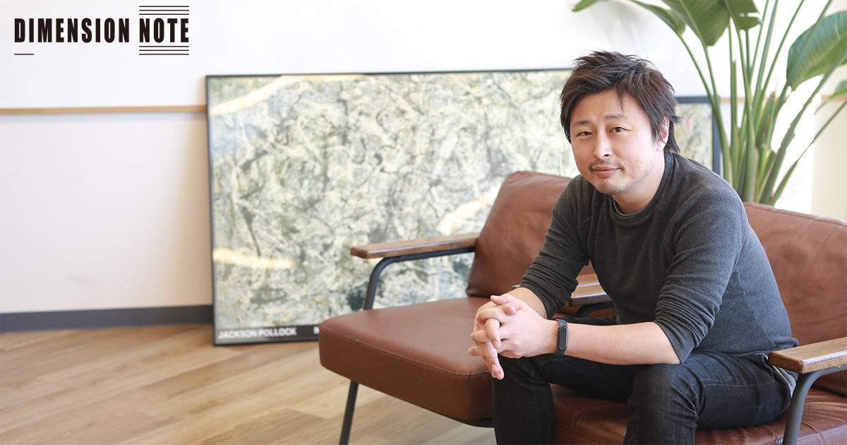 Kaizen Platform 須藤憲司CEOが語る経営者の3原則「すぐやる・真摯に向き合う・諦めない」(第1話)